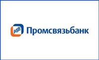 Промсвязьбанк, ОАО, Тульский филиал, Фото: 1