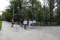 Первый Тульский марафон - 2016, Фото: 59