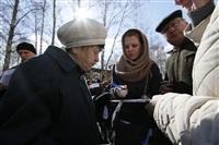 Собрание жителей в защиту Березовой рощи. 5 апреля 2014 год, Фото: 22