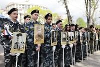Молодые тульские полицейские приняли присягу, Фото: 35