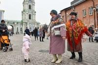Масленица в Торговых рядах тульского кремля, Фото: 35
