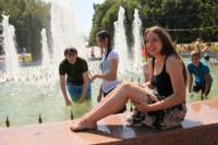 """Флешмоб """"Бесплатные объятия"""", Фото: 15"""