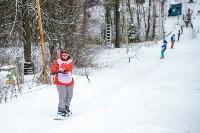 II-ой этап Кубка Тулы по сноуборду., Фото: 76
