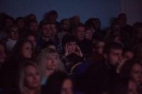 Юрий Быков в Ясной Поляне, 31.10.2015, Фото: 28