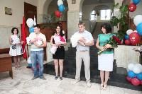 День России в ЗАГСе и родильном доме, Фото: 3