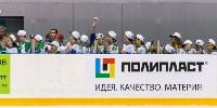 Новомосковская «Виктория» - победитель «Кубка ЕвроХим», Фото: 79