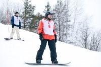 I-й этап Кубка Тулы по горным лыжам и сноуборду., Фото: 57