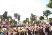 1 сентября 2015 в Тульской области, Фото: 35