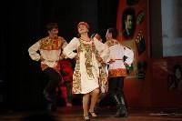 Закрытие фестиваля Улыбнись, Россия, Фото: 147