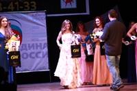 Мисс Тульская область - 2014, Фото: 384