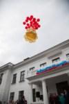 Валентина Матвиенко в Ясной Поляне, Фото: 31