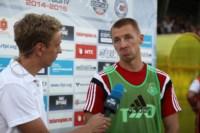 «Арсенал»- «Локомотив». Тула, 10 августа 2014 год., Фото: 76