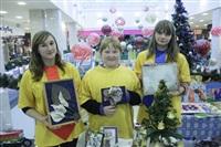 Тульские школьники приняли участие в Новогодней ярмарке рукоделия, Фото: 2