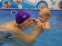 """Центр плавания для самых маленьких """"Утёнок"""", Фото: 10"""
