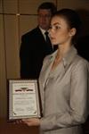 Туляков отметили федеральными и региональными наградами накануне Дня Конституции, Фото: 99