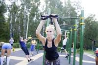 """Тренировка """"Тулицы"""" в парке, Фото: 75"""