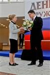 Награждение лауреатов премии им. С. Мосина, Фото: 25