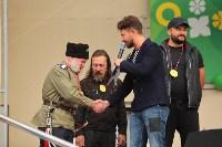 Фестиваль бородачей, 2015, Фото: 39