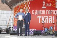 Дмитрий Миляев наградил выдающихся туляков в День города, Фото: 84