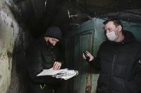 В Щекино УК пыталась заставить жителей заплатить за капремонт больше, чем он стоил, Фото: 3