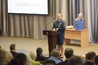 Членов правительства Тульской области научили оказывать первую помощь, Фото: 18