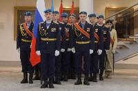 Состоялась церемония принятия юных туляков в ряды юнармейцев, Фото: 16