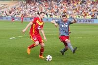 Арсенал-Локомотив 2:0, Фото: 211