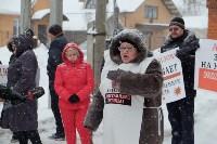 Митинг на улице Лескова, Фото: 25
