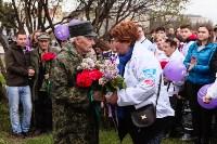 Сирень Победы 2015, Фото: 68