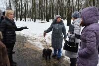 В Комсомольском парке прошёл рейд по выявлению собачников-нарушителей, Фото: 8