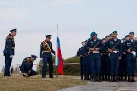 На Куликовом поле с размахом отметили 638-ю годовщину битвы, Фото: 3