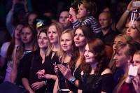 Концерт Полины Гагариной, Фото: 31