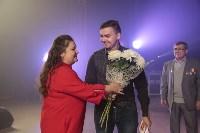 Сотрудников Туламашзавода поздравили с Днем машиностроителя, Фото: 123