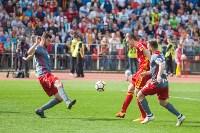 Арсенал-Локомотив 2:0, Фото: 204