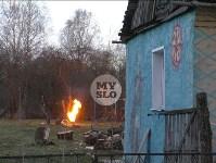 Перестрелка в Белевском районе, Фото: 24