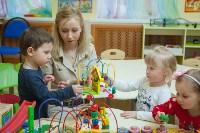 Радость моя, частный детский сад, Фото: 2