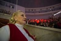 Открытие тульского цирка, Фото: 58