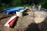 Жители Зеленстроя: Что хотят построить  в Платоновском парке?  , Фото: 2