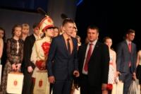 Городской бал медалистов-2014, Фото: 156