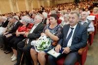 20 тульских супружеских пар получили медаль «За любовь и верность», Фото: 7