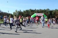 """В Центральном парке прошел """"Тульский марафон 2017"""", Фото: 152"""