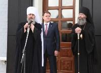 Освящение храма Дмитрия Донского в кремле, Фото: 39