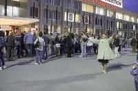 В Туле прошел праздник «по-советски», Фото: 62