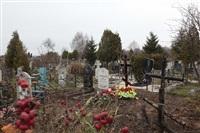 Кладбище г. Новомосковск, Фото: 7