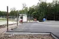 Строительство скейтпарка в Центральном парке., Фото: 1