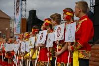 День пряника в Туле: Большой фоторепортаж, Фото: 108