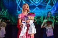 Мисс Тульская область-2015, Фото: 156