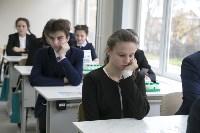 Открытие химического класса в щекинском лицее, Фото: 60