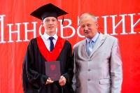 Вручение дипломов магистрам ТулГУ, Фото: 139