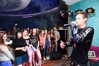 Концерт рэпера Кравца в клубе «Облака», Фото: 36